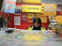 Продажи лотерейных билетов в России стабильно растут