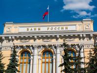 ЦБ обновил механизм санации банков, но у банкиров остались вопросы
