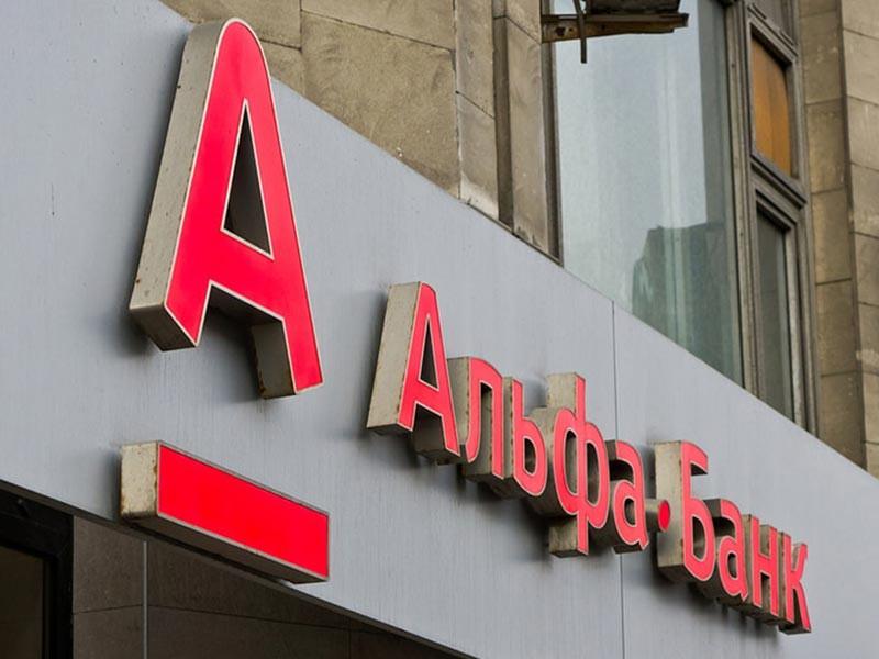 """""""Альфа-банк"""" не хочет уходить с Украины"""