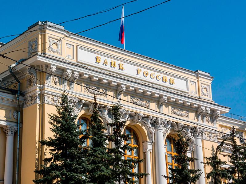 Банк России понизил ключевую ставку до 9,75%