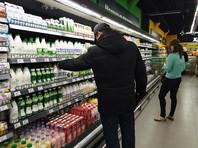 """""""Ромир"""": после роста цен в январе повседневные расходы россиян рухнули почти на 4%"""