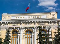 ЦБ расширяет полномочия своих представителей в российских банках