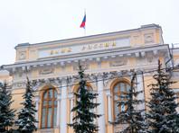 ЦБ РФ в 2016 году выявил 965 нелегальных кредиторов