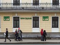 Российский бюджет не будет помогать проблемным банкам из Татарстана