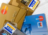 Сотрудники Интерпола передали в Банк России информацию о большом количестве скомпрометированных карт клиентов российских банков