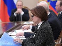 Путин внесет кандидатуру Набиуллиной для продления полномочий во главе Банка России