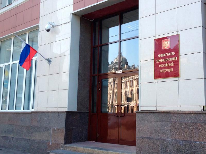 Минздрав РФ доработал антитабачную концепцию, включив в нее предложение о признании табака товаром, запрещенным к свободной продаже, к 2035 году