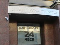 ЦБ больше не будет санировать банки, если Госдума не примет закон о новом механизме санации