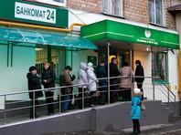 """""""Сбербанк"""" введет комиссию  за снятие наличных в своих банкоматах для """"чужих"""" клиентов"""