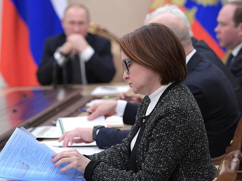 Президент РФ Владимир Путин заявил в ходе встречи с председателем Банка России Эльвирой Набиуллиной, что намерен внести в Госдуму ее кандидатуру для продления полномочий во главе Центробанка на новый срок