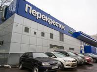 """Из-за сложной ситуации в экономике и изменения покупательского поведения X5 Retail Group пересмотрела представление о клиенте крупнейшей в России сети супермаркетов """"Перекресток"""""""