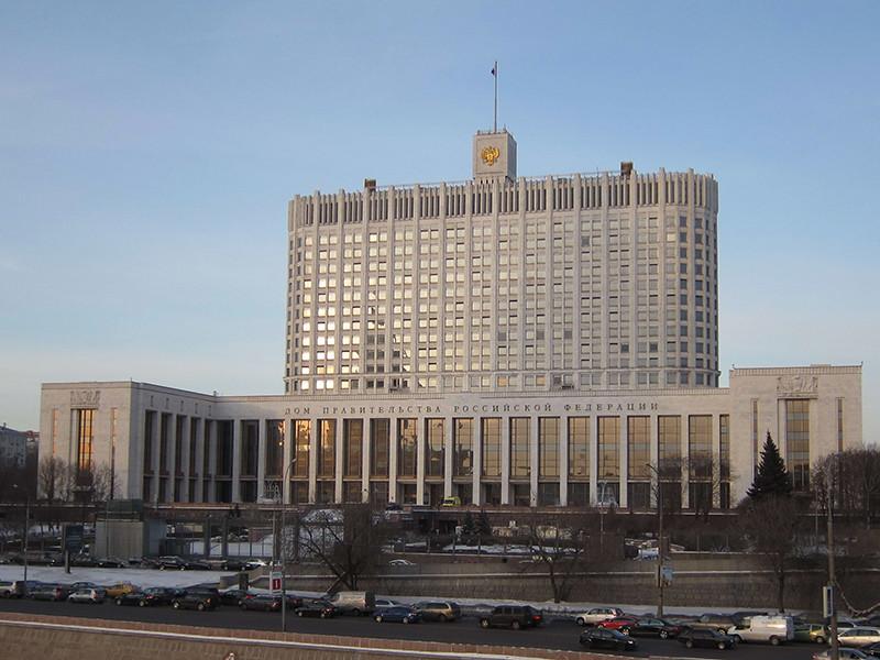 Российское правительство может отказаться от идеи поставить вознаграждение топ-менеджеров госкомпаний в зависимость от эффективности их работы