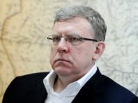 """Кудрина пока не убедили аргументы авторов идеи """"налогового маневра"""""""