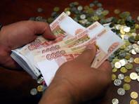 Росстат назвал средние зарплаты чиновников в 2016 году