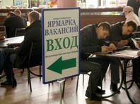 """Эксперты назвали главную """"ненормальность"""" российского рынка труда"""