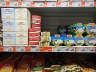 ВЦИОМ: для россиян уже не важна тема отмены санкций, важнее выбранный государственный курс
