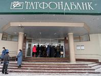 """Зампреда проблемного """"Татфондбанка"""" задержали в Подмосковье"""
