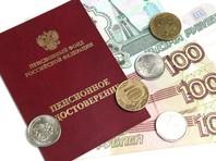 НПФ обратили внимание на рост выплат пенсий покойникам