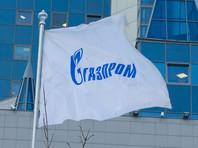 """""""Газпром""""  перестал публиковать данные о долгах потребителей на Северном Кавказе"""
