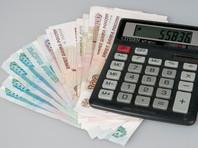 """""""Коммерсант"""": двойная бухгалтерия за год выявлена в девяти банках"""