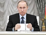 Путин подписал закон о запрете перевода денежных средств на Украину