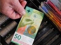 50 швейцарских франков признаны  банкнотой года