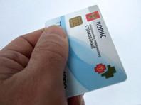 Безработных россиян хотят лишить бесплатной медпомощи. Минздрав все опровергает