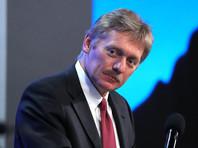 Песков: Путин готов давать прогнозы по курсу рубля, но не публично