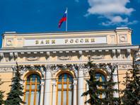Вывод средств из проблемных российских банков поставил исторический рекорд