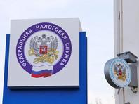 """""""Ведомости"""": ФНС призывает ослабить давление на бизнес"""