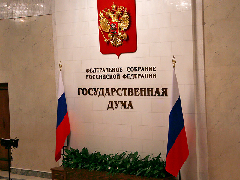 Госдума приняла два новых закона о банках
