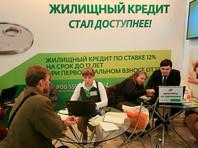 Российские банки жалуются на  нехватку новых заемщиков