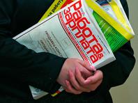 Исследование показало, в каких отраслях самая высокая текучесть кадров в России