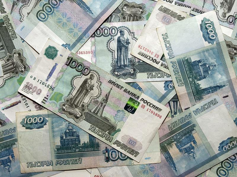 Самые богатые жены чиновников - в российском Forbes Woman