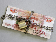 ЦБ лишил права оказывать финансовые услуги еще три банка