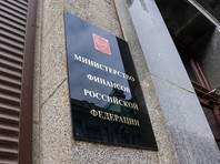 Минфин объяснил слова замминистра о новом налоге на банковские вклады