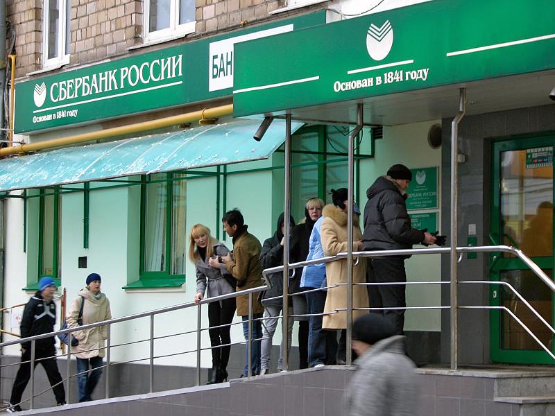 Ранним утром в понедельник на банковских форумах и в блогах клиенты крупнейшего банка России из нескольких регионов страны жаловались на то, что не могут снять средства с карт в банкоматах или провести платежные операции с использованием Visa