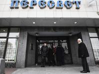 """""""ИнтерРАО"""" согласилось купить облигации проблемного банка """"Пересвет"""""""