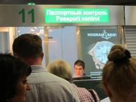 Россияне сократили в 2016 году расходы на зарубежные поездки на треть