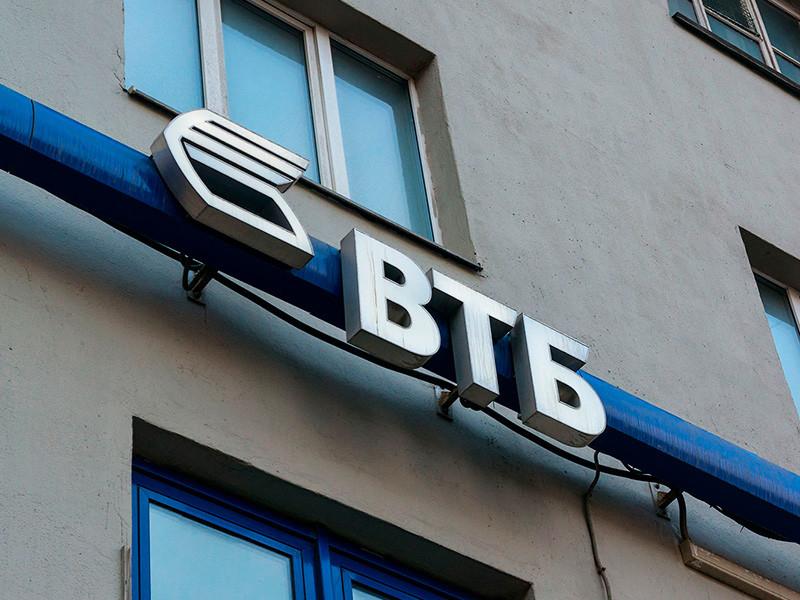 Сын главы ФСБ будет курировать малый и средний бизнес в группе ВТБ