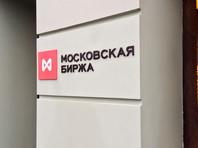 Российский рынок акций и рубль упали из-за напряженности вокруг Сирии