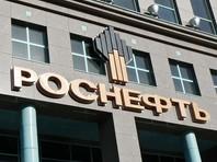 """""""Роснефть"""" готова заплатить государству только 35% прибыли в виде дивидендов"""