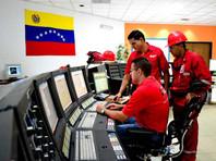 """WSJ: после дефолта Венесуэлы часть нефтяной инфрастуктуры США перейдет под контроль """"Роснефти"""""""