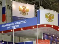 Из-за новых требований властей в России могут исчезнуть дешевые путевки за границу