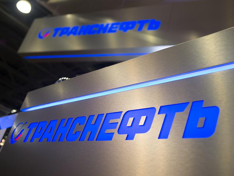 Президент госкомпании Николай Токарев направил в адрес руководителя службы Игоря Артемьева