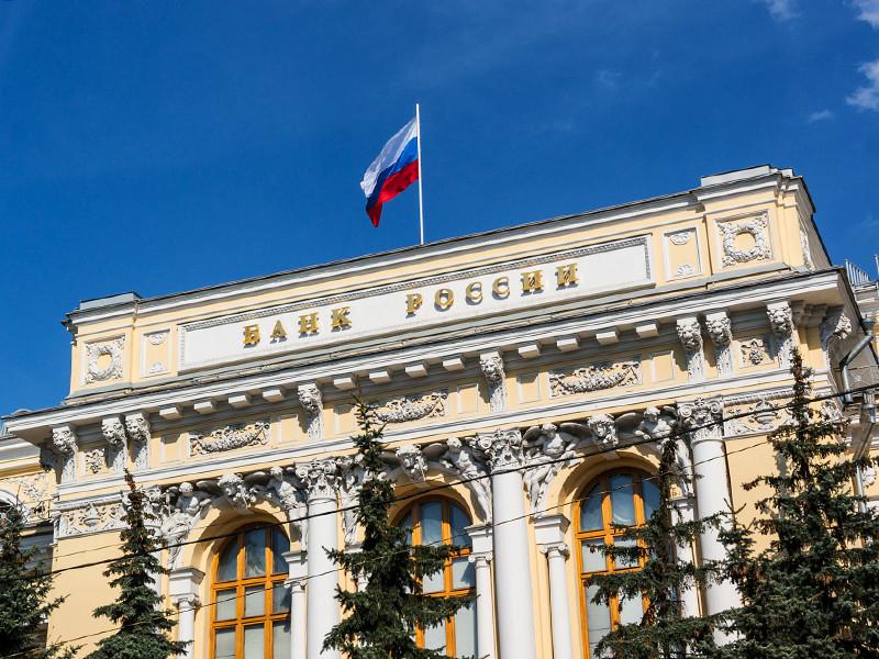 Совет директоров Банка России на заседании в пятницу принял решение снизить с 2 мая ключевую ставку на 0,5 процентного пункта - до 9,25%, сообщил регулятор на своем сайте. Ключевая ставка в размере 9,75% действует с 27 марта 2017 года