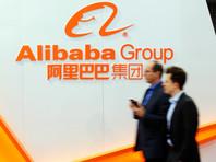 Китайская Alibaba выводит на российский рынок свой платежный сервис