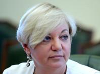 Глава Нацбанка Украины подала в отставку
