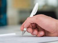 АСВ ищет экспертов для проверки добросовестности вкладчиков по почерку