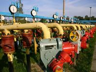 """""""Нафтогаз"""" напомнил, что Украина не покупает газ из России уже 500 дней"""